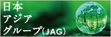 Japan Asia Group(JAG) Admitted to 1st section of TSE